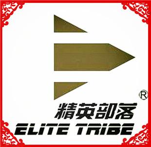 广州戈澜服装有限公司旗下军旅户外服饰精英部落品牌招商加盟