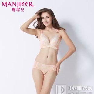 关爱乳房,熳洁儿内衣选择更健康的内衣材质!