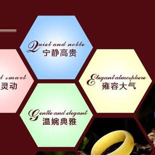 爱华尚琥珀市场总监刘诗华:打造精品 寻跨界合作