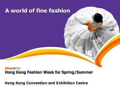 2016年香港服装展香港纺织面料展