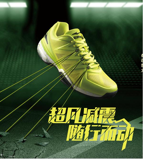 中国领先的民族运动品牌-鸿星尔克 诚邀加盟