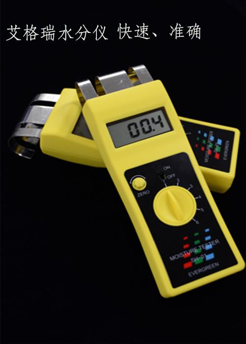 服裝皮革含水率檢測儀,服裝布料濕度測量儀