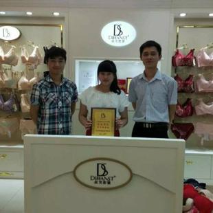 热烈祝贺东莞大岭山镇的陈女士与狄梵思黛内衣4S店签约成功