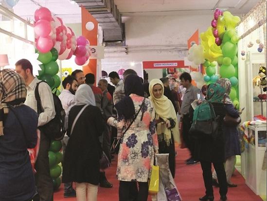 2016年伊朗國際母嬰及孩童用品展MBC