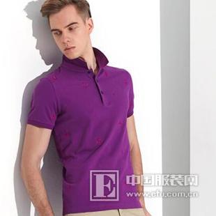 法拉狄奥新品演绎男士紫色浪漫,欢迎加盟