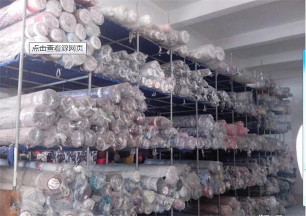 广州库存布料回收  库存服装回收