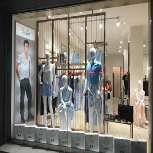 莎斯莱思品牌开店多,开启全民英伦时尚风