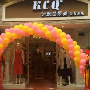 加盟KCQ女装免收加盟费