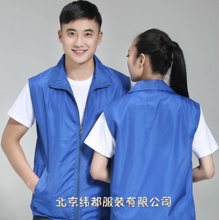 商场马甲定做 马甲款式定做 北京马甲定做印刷logo