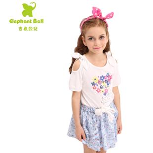 吉象贝儿童装诚邀加盟-时尚平民化、高品质、低价位