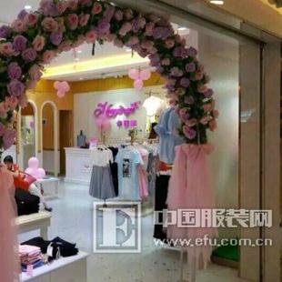热烈庆祝深圳公明国业卡茵琪376店隆重开业