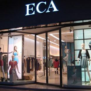 【优雅艺术 轻奢女装ECA】值得您投资