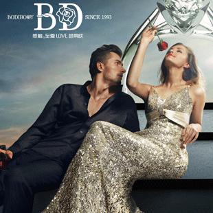 芭蒂欧内衣-简约、大气、品味、成熟