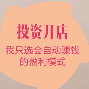韩国明星韩彩英携手圣恩熙,共同见证2016品牌崛起之路