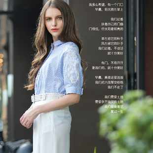 开时尚品牌女装加盟店-首选凡恩FINE!