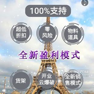 GF青花语女装冬季巡回新品发布会将上演巴黎风情,敬请关注