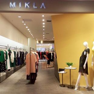 女装加盟多少钱?MIK&LA米珂拉针织系列女装火爆招商中