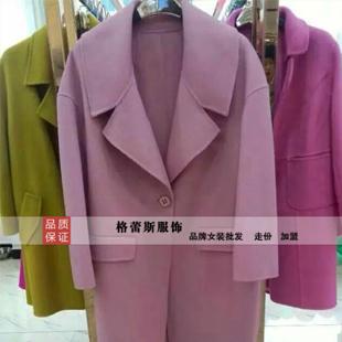 薇妮兰品牌服装折扣供应手工双面呢羊绒大衣尾货一手货源