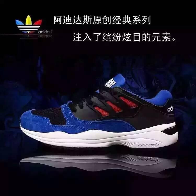 阿迪達斯運動鞋批發價位 供應莆田信譽好的阿迪達斯運動鞋