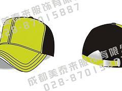 成都价格合理的棒球帽_工作帽设计款式