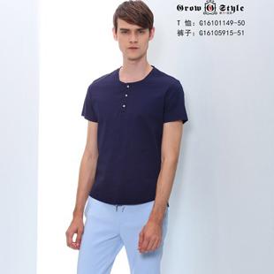 新升流派,男士的时尚选择!