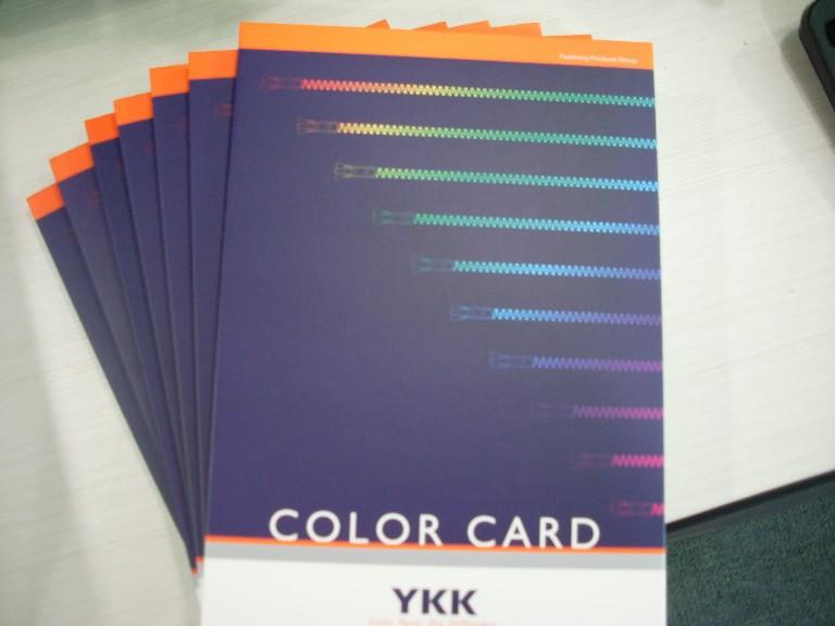 供應上海YKK拉鏈專用YKK色卡