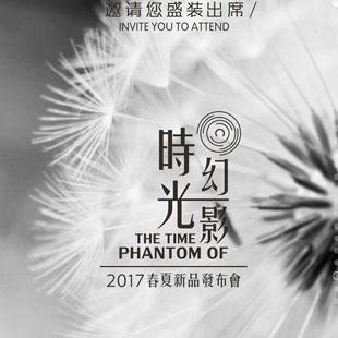 网红助阵,JAOBOO春夏新品发布会诚邀您的光临!