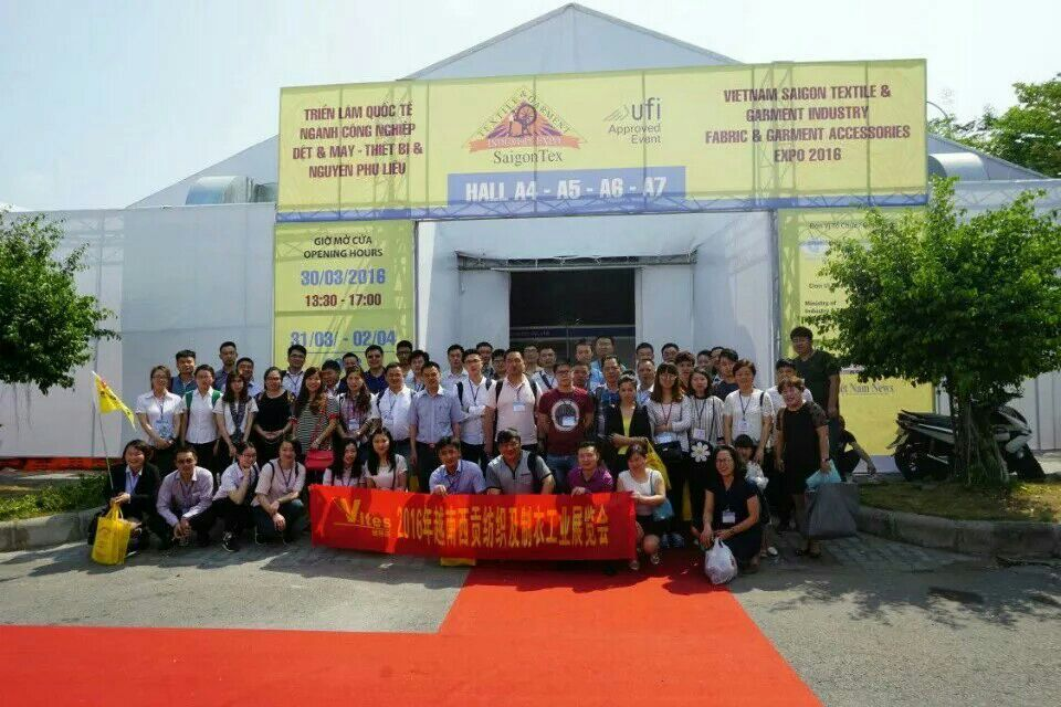 2016越南河內服裝紡織工業展覽會