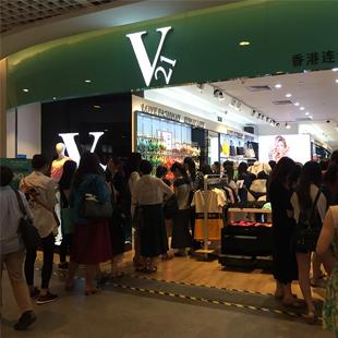 怎么开V21内衣加盟店