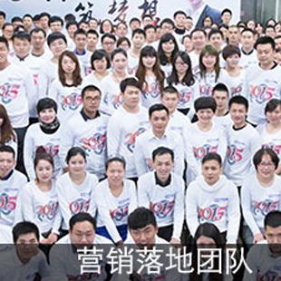 创创营销-中国服饰营销解决方案供应商!欢迎咨询!