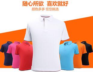 深圳定制T恤衫厂家牧迪亚提供在深圳定做T恤衫的价格行情