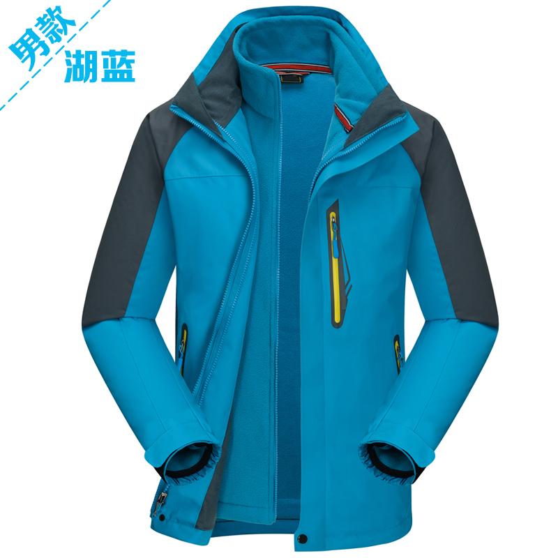 秋季防風保暖沖鋒衣