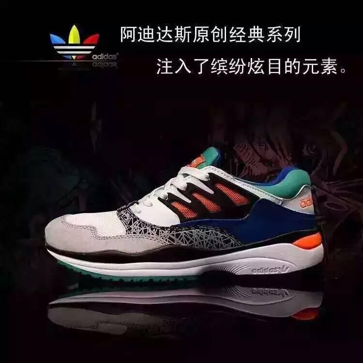 代理阿迪达斯运动鞋批发:新颖潮流的阿迪达斯运动鞋推荐