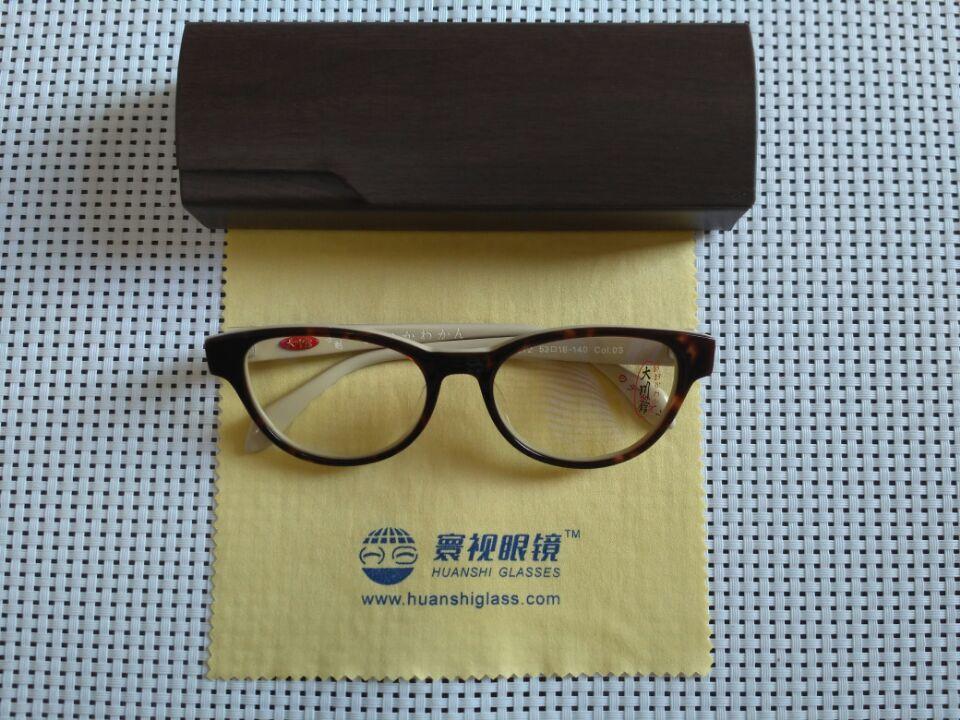 寰视眼镜HS-P-G-3003进口板材高度超薄眼镜