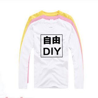 邢台市地区长袖t恤定制时吸湿性及保湿性的区分