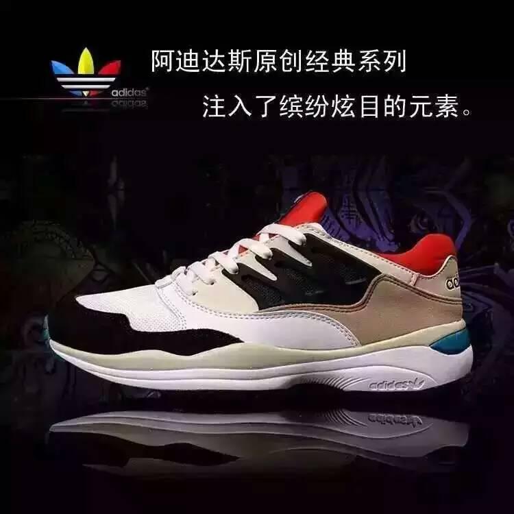 优家鞋业,一流的阿迪达斯运动鞋供应商_杭州阿迪达斯运动鞋批发