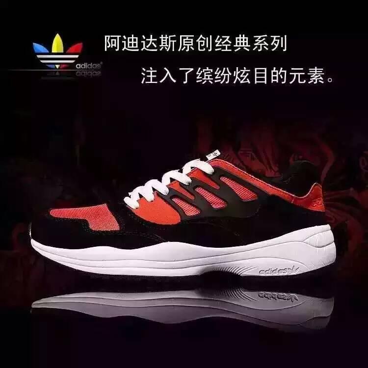 划算的阿迪达斯运动鞋哪有卖_优惠的阿迪达斯运动鞋批发