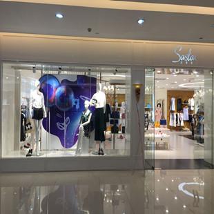莎斯莱思女装用店铺陈列撬动市场,门店数量迅速飙升