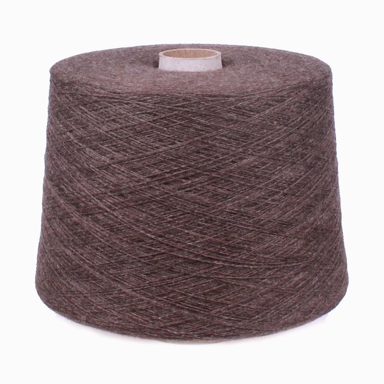 康赛妮正品 厂家库存现货批发 70牦牛绒30羊绒混纺 机织针织纱线