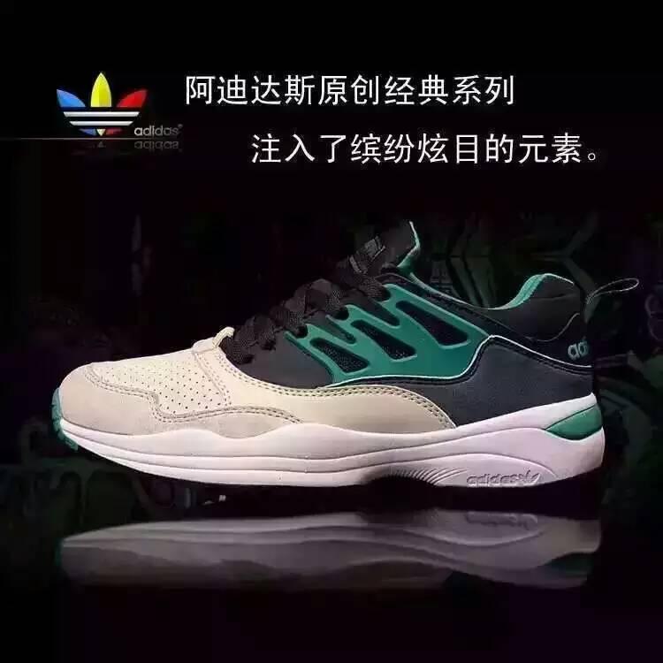 杭州阿迪达斯运动鞋批发:面料好的阿迪达斯运动鞋哪里买