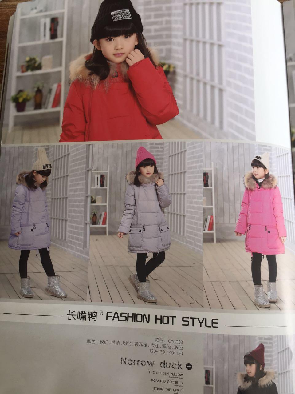北京最便宜的批发毛衣的地方在哪里?精品毛衣特价批发,羽绒类10元起.  便宜批发童装到中老年装