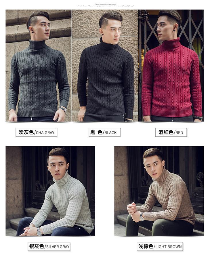 羊毛衫生产批发加工厂