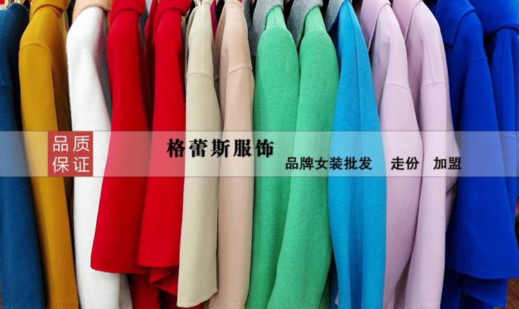 深圳品牌女装折扣批发外贸双面尼厂家直销