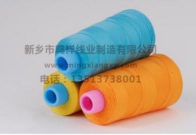 棉线染色厂家,优质纯棉纱线厂