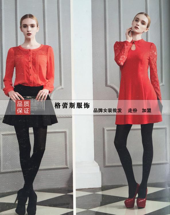 薇妮兰品牌女装免费加盟100%调换货打造0库存实体店