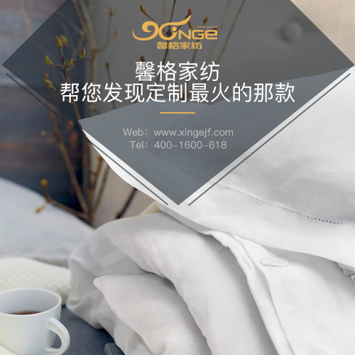 毛毯生产厂家哪家最好? 馨格家纺好实力 好口碑