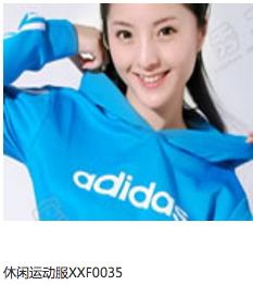 深圳批量T恤服定做|深圳职业装设计定做