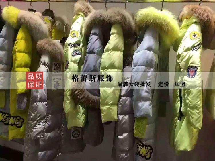 法国外贸2016冬装大山羽绒服厂家放货直销