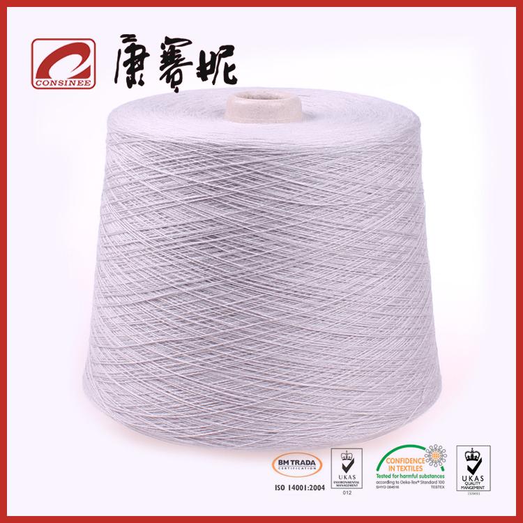 康赛妮纱线批发出口 超细美利奴羊毛 棉混纺纱线 羊毛纱线 棉纱线