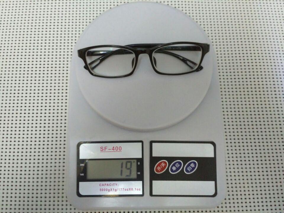寰视眼镜HS-H-R-2002高度超薄眼镜